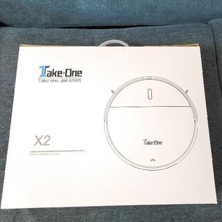 【新品】送料無料 ロボット掃除機「Take-One X2」 水拭き対応