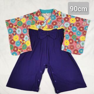 90cm 女の子 お食い初め 七五三 袴 袴ロンパース (和服/着物)