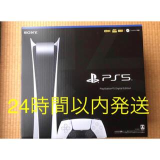プレイステーション(PlayStation)の新品未開封 PS5 PlayStation5 デジタルエディション 本体(家庭用ゲーム機本体)