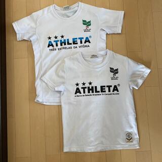 アスレタ(ATHLETA)のアスレタプラシャツ140☆2枚セット(ウェア)