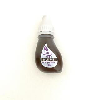 バイオタッチ ピュアピグメント 色素 ブラウン