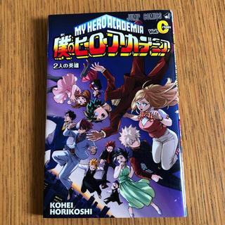 シュウエイシャ(集英社)の僕のヒーローアカデミア vol. origin(少年漫画)