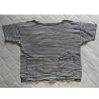 nest Robe - 美品✴blanket ブランケット ポケット付きTシャツ