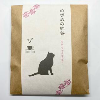めざめの紅茶 2g×3パック(茶)