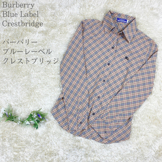 BURBERRY BLUE LABEL - 【美品】Burberry Blue Label シャツ 長袖 ノバチェック 38