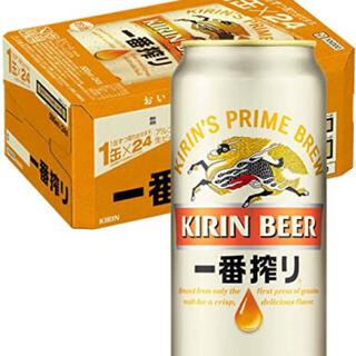 キリン(キリン)のキリン 一番搾り 500ml×24本(ビール)