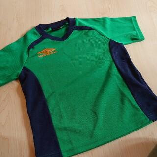 UMBRO - UMBRO Tシャツ サイズ120