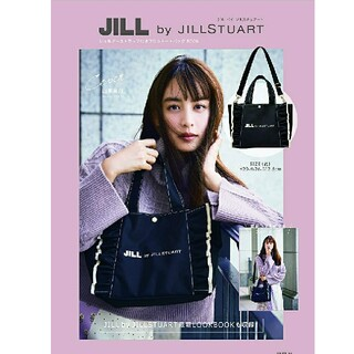 JILL by JILLSTUART - 【新品】JILL by JILLSTUART フリルトートバッグ 宝島社 付録