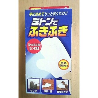 小林製薬 - 【小林製薬】ミトンでふきふき 12枚入り(残量11枚)