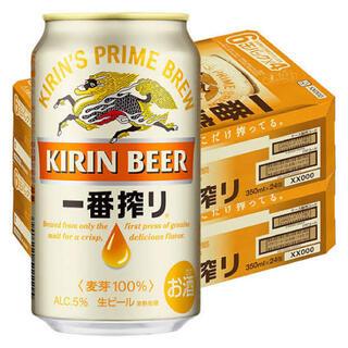 キリン(キリン)のキリン 一番搾り 350ml×48本(ビール)
