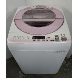 シャープ(SHARP)の洗濯機 シャープ 大容量8キロ お湯取りホース ピンク エコ(洗濯機)