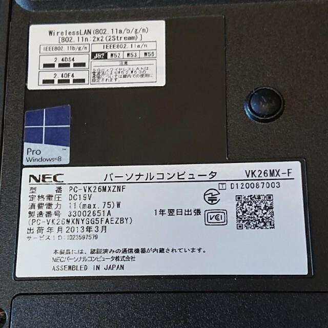 NEC(エヌイーシー)のNEC VersaPro COREi3 320GB HDD 4GBメモリ  スマホ/家電/カメラのPC/タブレット(ノートPC)の商品写真