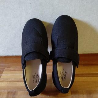 紳士用  靴(その他)