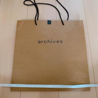 アルシーヴ(archives)のアルシーヴ ショップ袋(ショップ袋)
