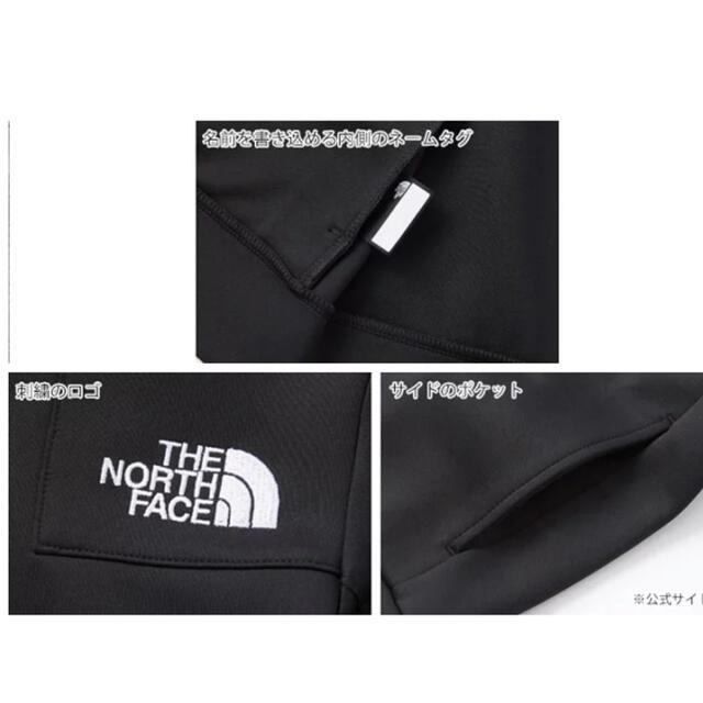 THE NORTH FACE(ザノースフェイス)のTHE NORTH FACE マウンテントラックジャケット キッズ キッズ/ベビー/マタニティのキッズ服男の子用(90cm~)(ジャケット/上着)の商品写真
