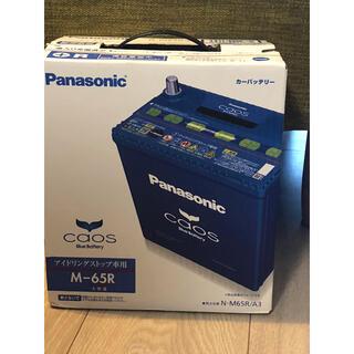パナソニック(Panasonic)の安い!値下げ!Panasonic カオスバッテリー M-65R(メンテナンス用品)