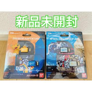 BANDAI - Dimカード セット EX &Dimカードセット vol.02