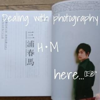 写真 8枚セット 🕯三浦春馬👟