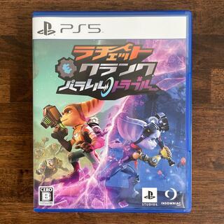プレイステーション(PlayStation)のラチェット&クランク パラレル・トラブル PS5(家庭用ゲームソフト)