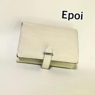 epoi 二つ折り財布 オフホワイト レザー