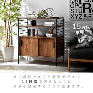 ACTUS - 【食器棚、テレビボード 等】YMワールド シェルフ引き戸キャビネット+棚板2枚