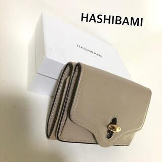 HASHIBAMI 3つ折り財布 ベージュ レザー(財布)
