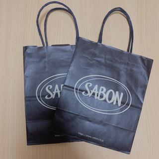 サボン(SABON)のSABON ショップ袋二枚(ショップ袋)
