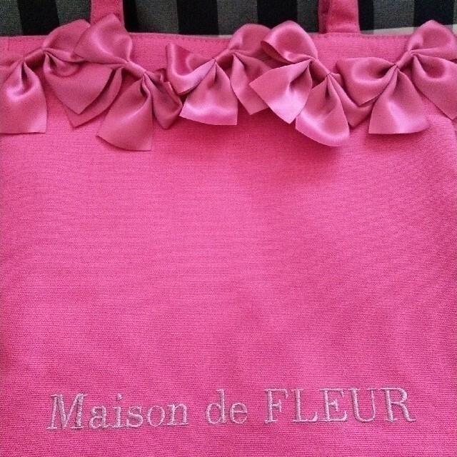 Maison de FLEUR(メゾンドフルール)のSale♡ 新品 Maison de Fleur トートバッグ  レディースのバッグ(トートバッグ)の商品写真