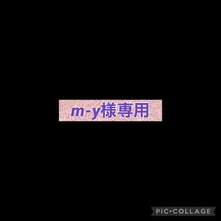 ジャニーズウエスト(ジャニーズWEST)の【m-y様専用】(アイドルグッズ)