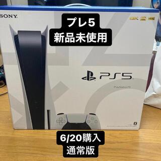 プレイステーション(PlayStation)のPlayStation5 プレ5 プレステ5 本体 のみ(家庭用ゲーム機本体)