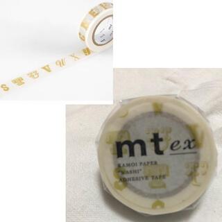 エムティー(mt)のmt  カモ井 アルファベット ゴールド 金 マスキングテープ (テープ/マスキングテープ)