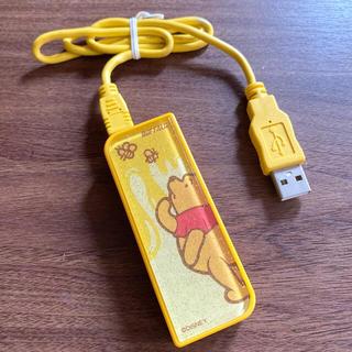 Buffalo - USBハブ プーさん