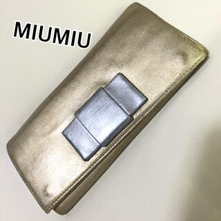 miumiu - MIUMIU 長財布 ゴールド レザー シルバー