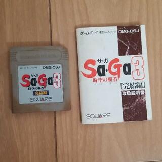ゲームボーイ(ゲームボーイ)のゲームボーイ サガ3 説明書付き SaGa3 スクエア ジャンク品(家庭用ゲームソフト)