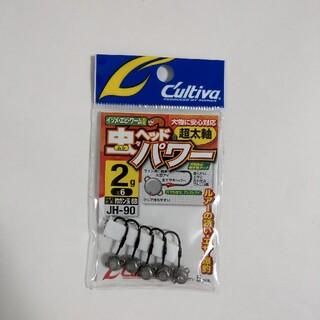 カルディバ 虫パワーヘッド2g(釣り糸/ライン)