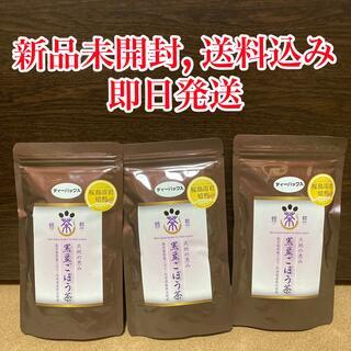 【新品未開封】国産 大地の恵み 黒豆ごぼう茶 ティーパック 20包 × 3袋(健康茶)