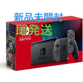 ニンテンドースイッチ(Nintendo Switch)のNintendo Switch 新品 任天堂スイッチ 本体 グレー ニンテンドウ(携帯用ゲーム機本体)