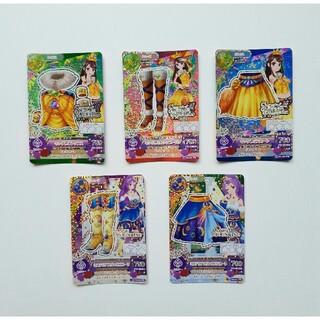 アイカツ(アイカツ!)の新品 人気 アイカツ プレミアムカード プレミアム カード 5枚セット レア(カード)