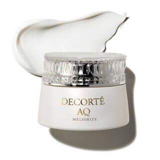 コスメデコルテ(COSME DECORTE)の新品コスメデコルテ AQ ミリオリティ リペア クレンジングクリーム 150g(クレンジング/メイク落とし)