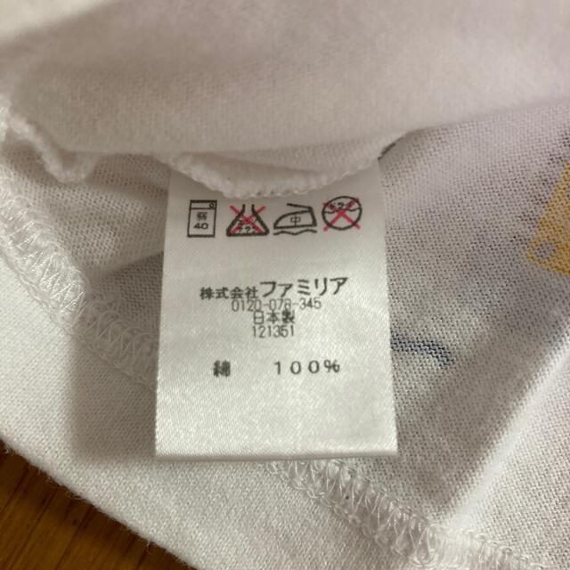 familiar(ファミリア)のファミリア ファミちゃんTシャツ 80 キッズ/ベビー/マタニティのベビー服(~85cm)(Tシャツ)の商品写真