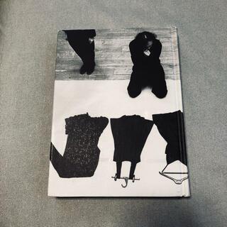 Yohji Yamamoto - ヨウジヤマモト 服を作る