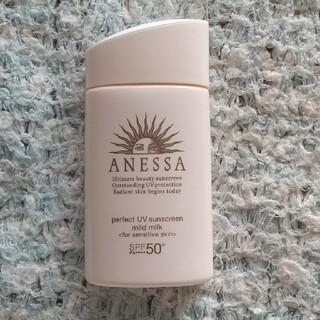 ANESSA - アネッサ 日焼け止め パーフェクトUV マイルドミルク