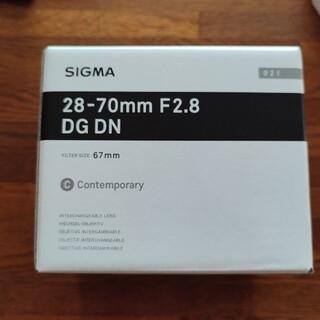 シグマ(SIGMA)のシグマ 28-70mm F2.8 DG DN(レンズ(ズーム))