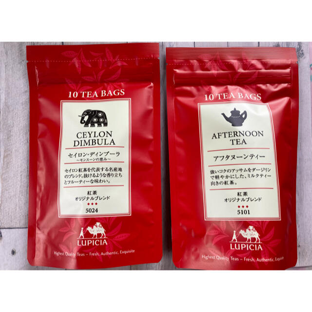 LUPICIA(ルピシア)のルピシア紅茶ティーパック 食品/飲料/酒の飲料(茶)の商品写真