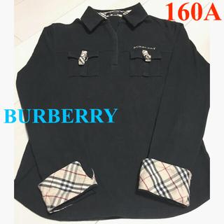 バーバリー(BURBERRY)のバーバリー 黒カットソー 長袖 160 子供服 チェック柄(Tシャツ/カットソー)