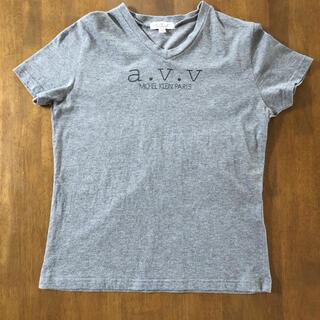 アーヴェヴェ(a.v.v)のTシャツ a.v.v. グレー 42 アーヴェヴェ Michel(Tシャツ(半袖/袖なし))