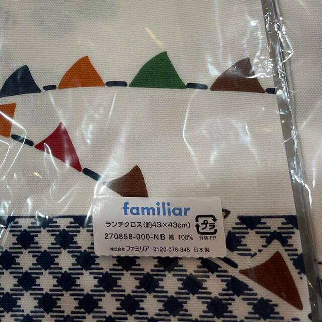 familiar(ファミリア)のファミリア ランチ巾着、ランチクロス キッズ/ベビー/マタニティのこども用バッグ(ランチボックス巾着)の商品写真