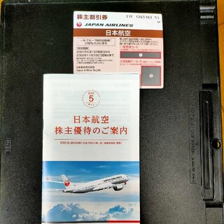 JAL 株主優待券(2021/06/01〜2022/11/30)(その他)