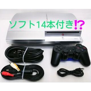 ソニー(SONY)のSONY PlayStation3 CECHL00 FW.  プレステ3 PS3(家庭用ゲーム機本体)