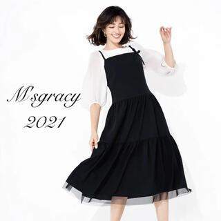 M'S GRACY - M'sGRACY♡ 今期2021ss 大人気完売 ティアードキャミソールドレス